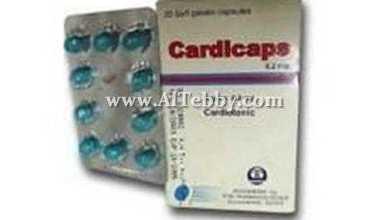 كارديكابس Cardicaps