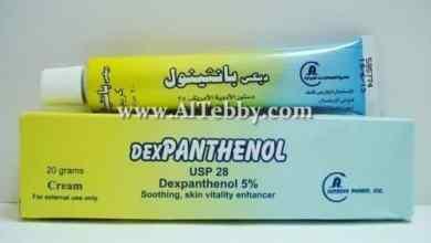 ديكسبانثينول Dexpanthenol