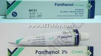 بانثينول Panthenol