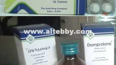 drug Dompidone