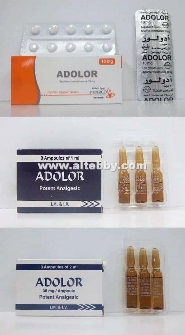 دواء drug أدولور Adolor