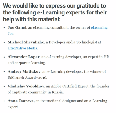 Screenshot from iSpring article, listing experts that helped with article.
