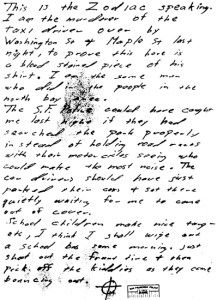 Stine letter sent to San Francisco Chronicle on October 13, 1969 (postmarked San Francisco)