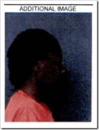 Sandra Bland booking photo - side profile view