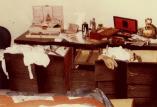 Golden State Killer crime scene photo