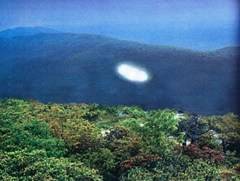 2016 photo reported to be the Brown Mountain Lights