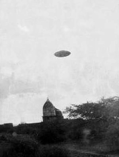 UFO over New Delhi, India. July 3, 1964