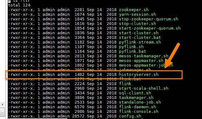 history-server-shell