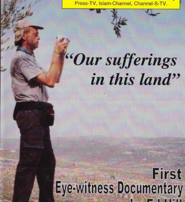 FILM: Our Sufferings in this Land