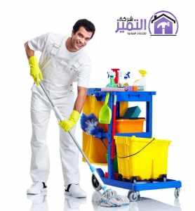 اسعار شركة تنظيف منازل بالرياض