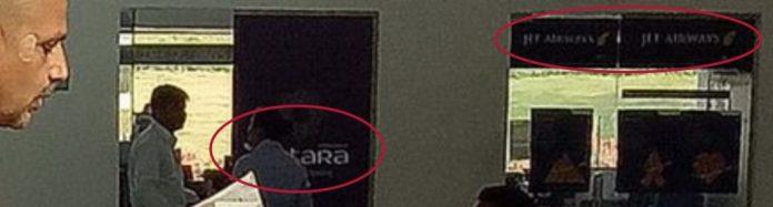 Air Vistara and Jet Airways circled