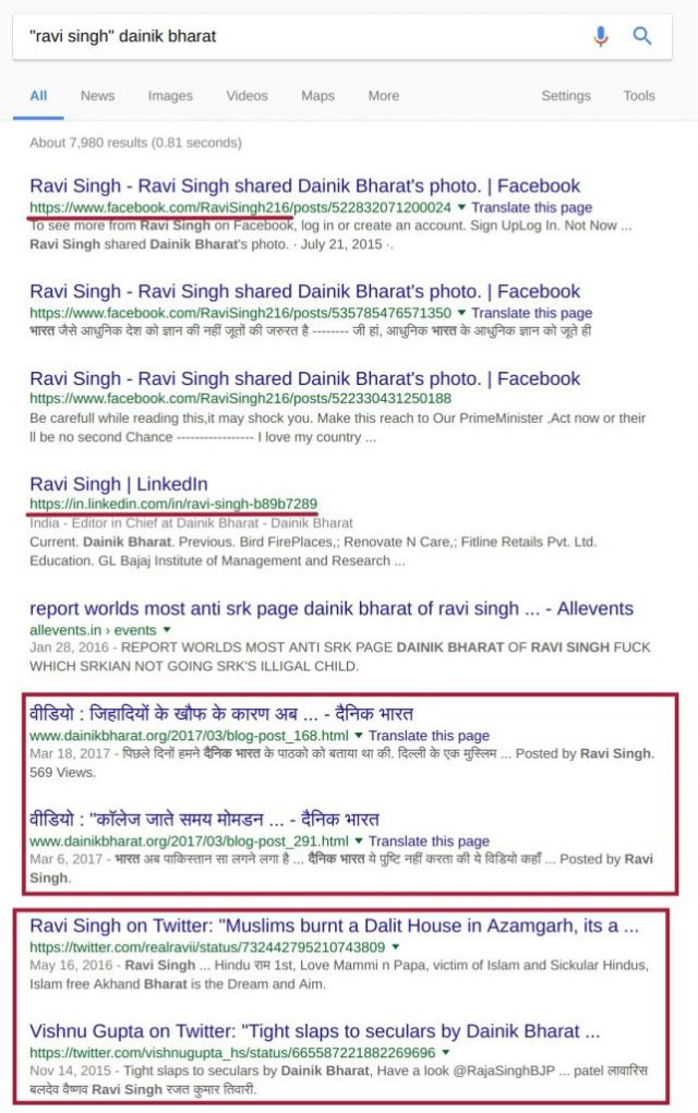Ggoogle Search results for Ravi Singh Dainik Bharat
