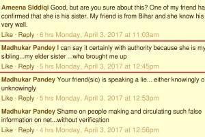 Madhukar-Pandey-Nita-Kumar-is-my-sister