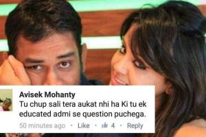 sakshi dhoni abused