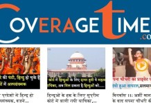 coverage-times
