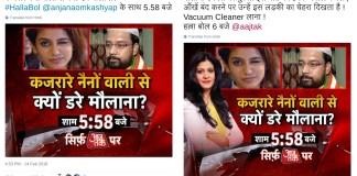 aajtak-anjana-om-kashyap-tweets