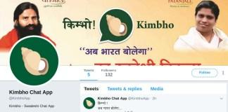 kimbho-fi