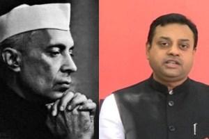 FI_Nehru_Patra