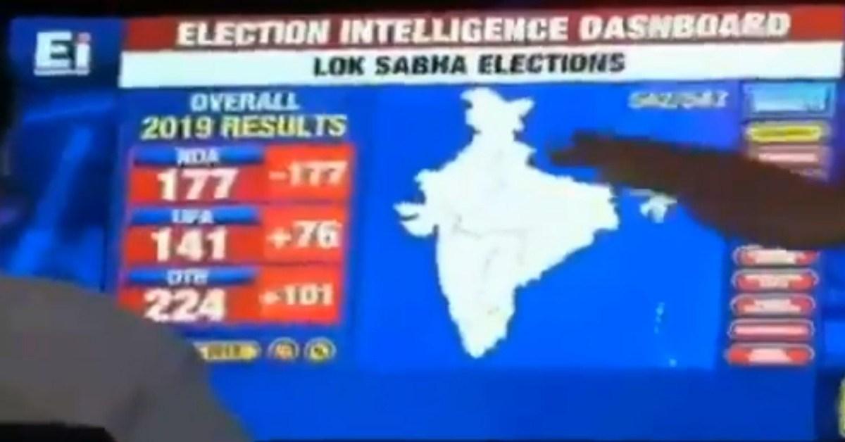 इंडिया टुडे का स्पष्टीकरण: NDA को 177 सीटों का आंकड़ा बनावटी; प्रोमो का स्क्रीनशॉट