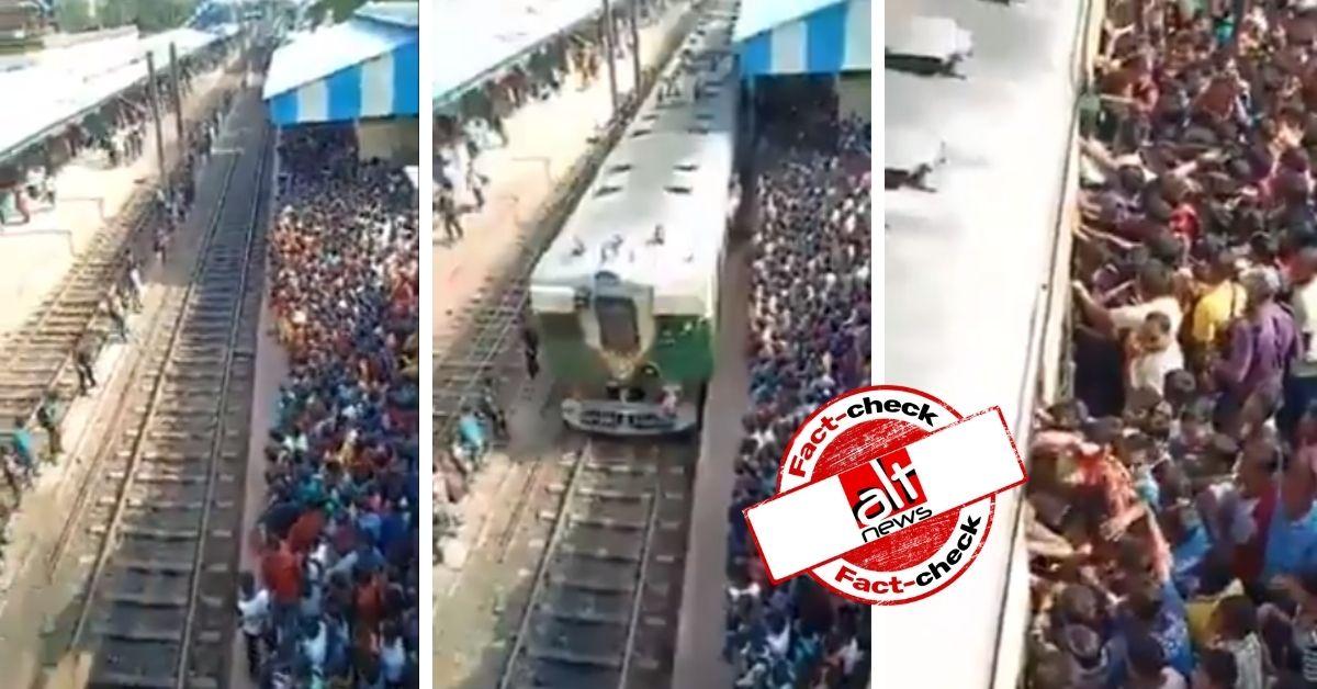 2 साल पुराना वीडियो कोरोना के दौर में ट्रेन में चढ़ती भीड़ का बताकर शेयर