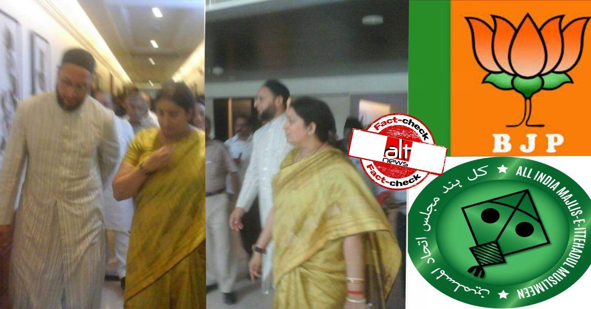 स्मृति ईरानी और ओवैसी की 4 साल पुरानी तस्वीर शेयर करते हुए हैदराबाद नगर निगम चुनावों से जोड़ा