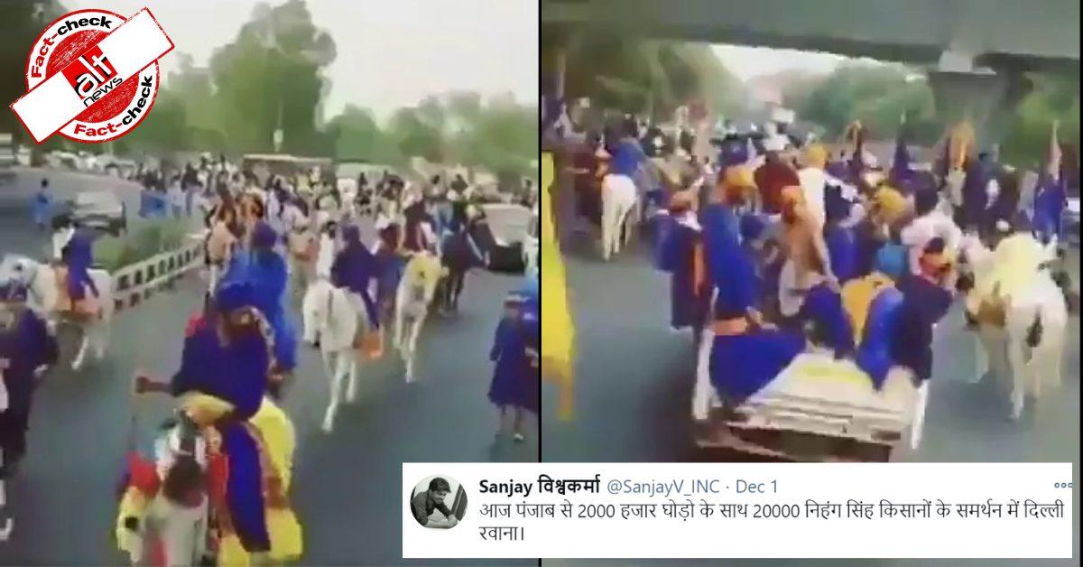 फ़ैक्ट-चेक : 20 हज़ार निहंग सिख किसान प्रदर्शन में हिस्सा लेने के लिए दिल्ली रवाना हुए?