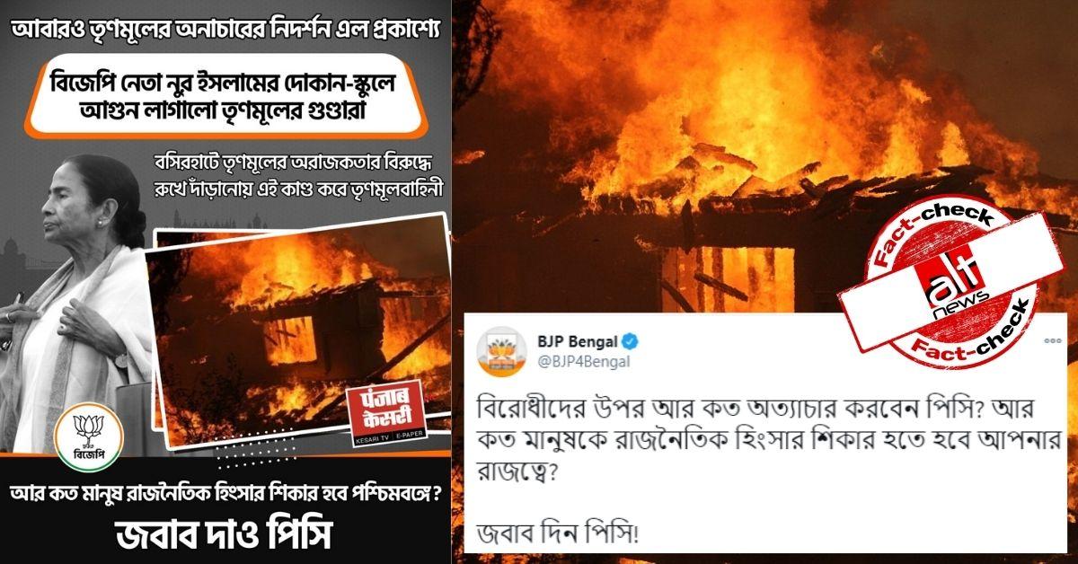 बंगाल BJP ने TMC को निशाना बनाने के लिए कैलिफ़ोर्निया में लगी आग की तस्वीर शेयर की