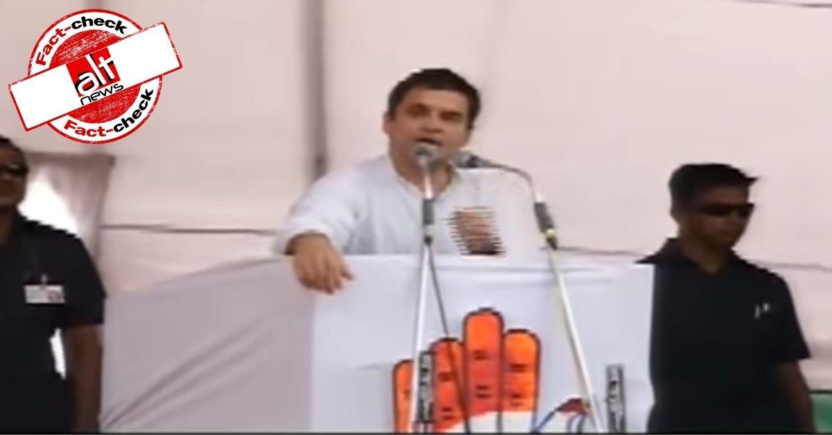राहुल गांधी को किसानों के ख़िलाफ़ दिखाने के लिए अधूरा वीडियो किया जा रहा है शेयर