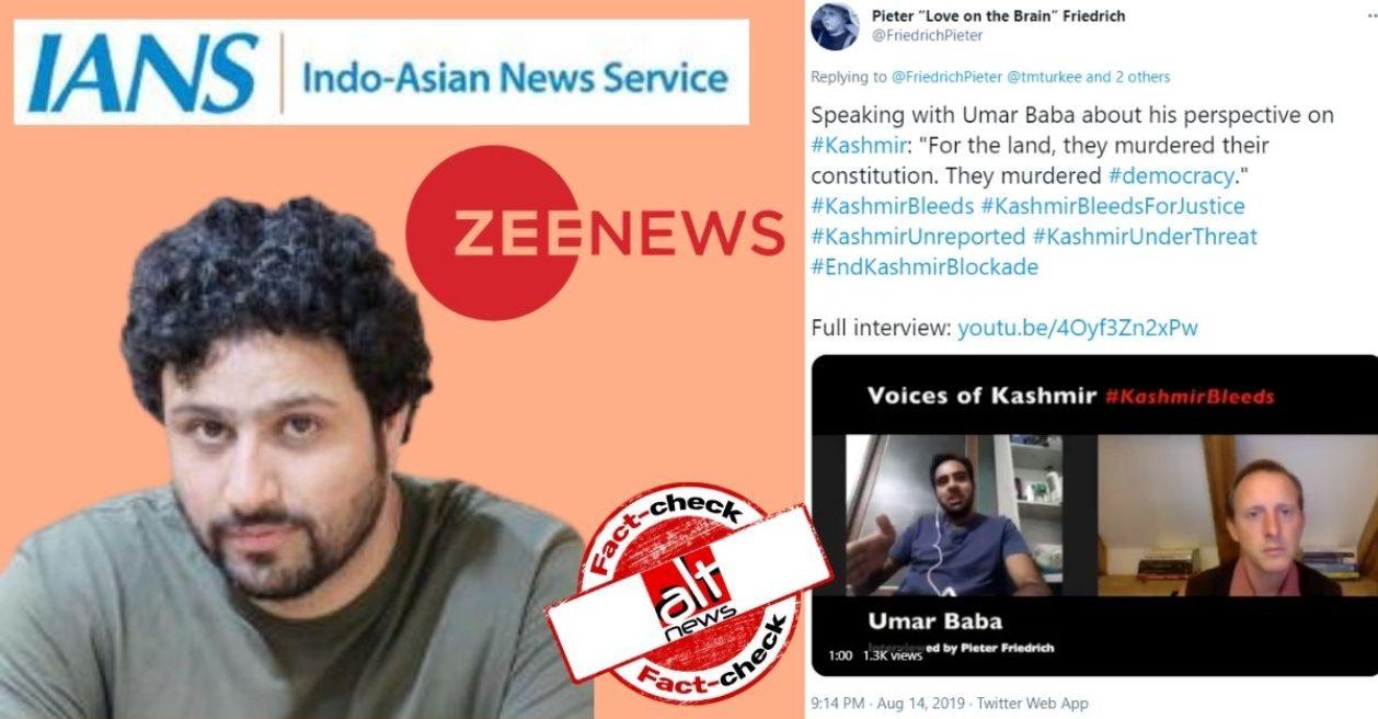 ज़ी न्यूज़ और IANS ने कश्मीरी पत्रकार बाबा उमर पर 'ISI से सम्बन्ध' का ग़लत आरोप लगाया