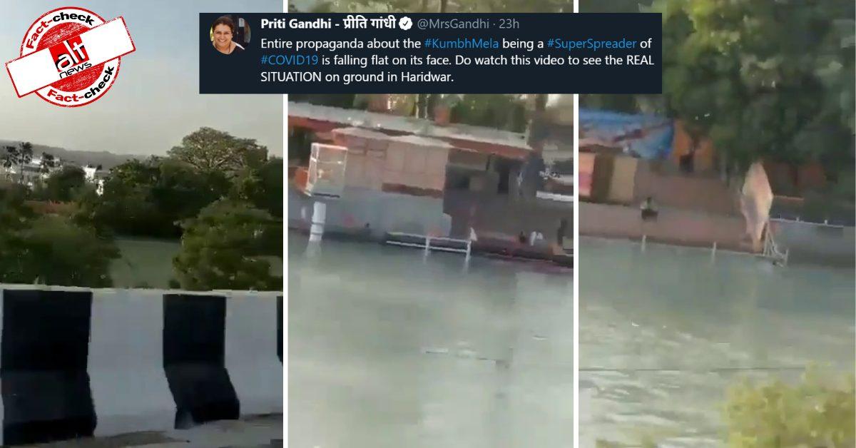 हरिद्वार कुम्भ मेला में भीड़ इकट्ठा नहीं होने का दावा करते हुए भ्रामक वीडियो शेयर