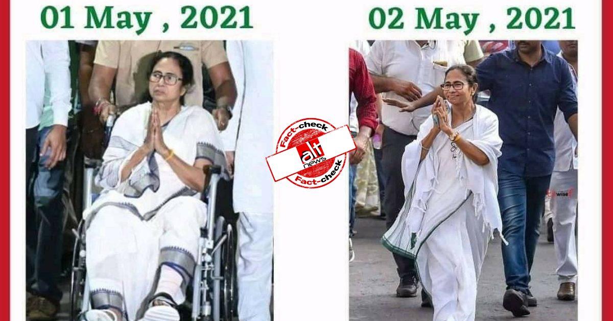 तस्वीर में 1 मई को ममता बनर्जी के चोटिल होने और 2 मई को ठीक दिखाने का दावा ग़लत है