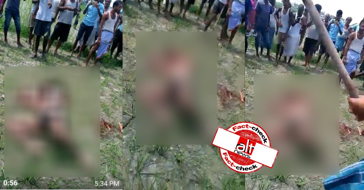 एक शख्स को भीड़ के सामने पीटने वाला ये वीडियो बंगाल का नहीं, 4 साल पुराना बिहार का मामला