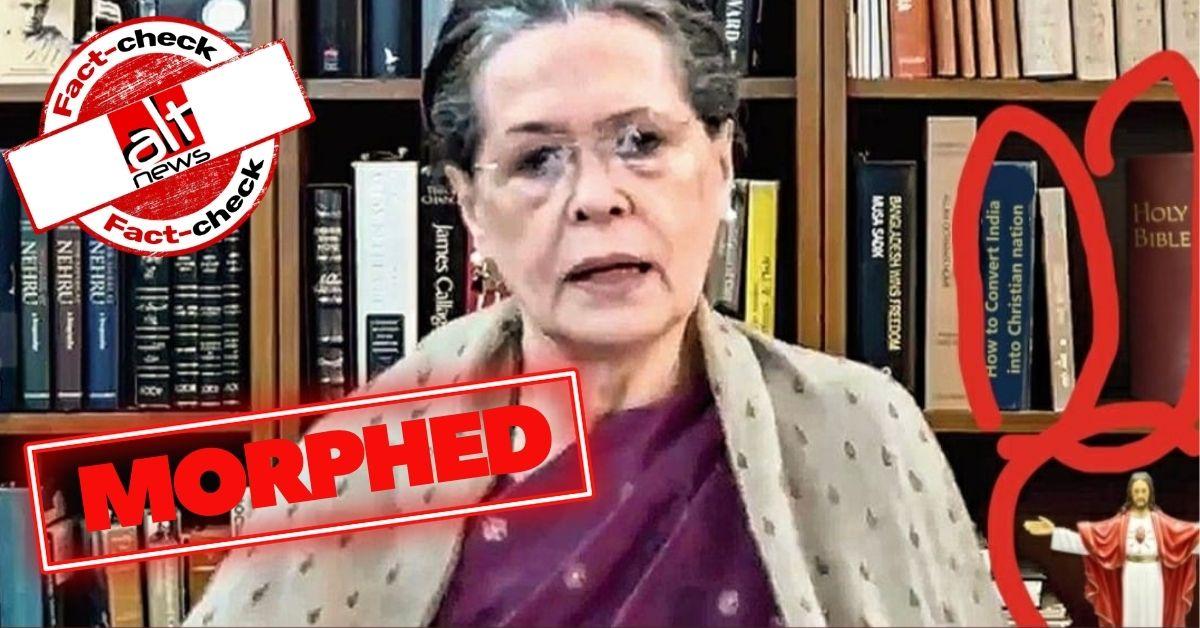 स्क्रीनशॉट एडिट कर सोनिया गांधी की अलमारी में दिखायी गयी 'भारत को ईसाई देश बनाने' से जुड़ी किताब