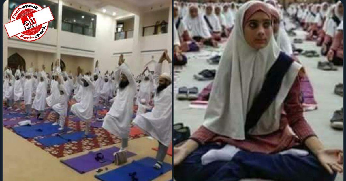 सऊदी अरब में योग दिवस की बताकर शेयर की गयी तस्वीरों में एक 2017 की और एक अहमबदाबाद की
