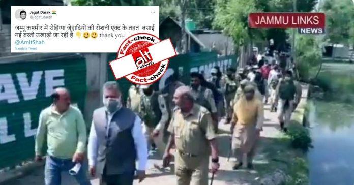 जम्मू-कश्मीर में अतिक्रमण हटाये जाने का वीडियो रोहिंग्या और बांग्लादेशी ऐंगल के साथ शेयर