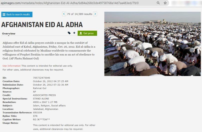 2021 08 19 16 00 47 https www apimages com metadata Index Afghanistan Eid Al Adha 6d84a268d3de4975
