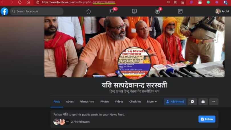 2021 08 30 15 38 46 1 यति सत्यदेवानन्द सरस्वती Facebook and 14 more pages Personal Microsoft