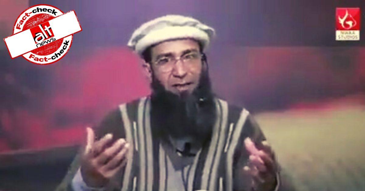 तालिबान ने RSS और BJP की तारीफ़ की? फ़र्ज़ी दावे के साथ पाकिस्तान का वीडियो वायरल