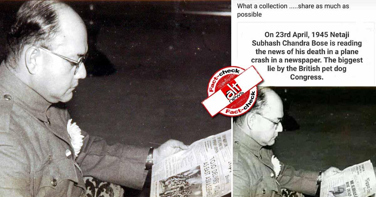 एडिट की हुई तस्वीर शेयर करके दावा किया कि सुभाष चंद्र बोस अपनी ही मौत की ख़बर पढ़ रहे थे