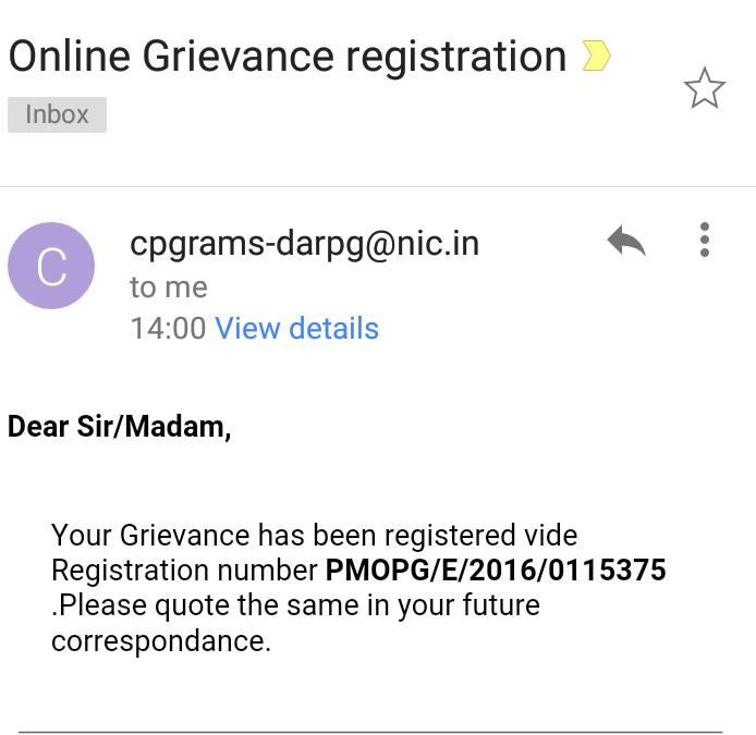 vaibhav-singh-andaman-email-issue