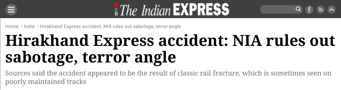 Indian Express: NIA rules out sabotage, terror angle