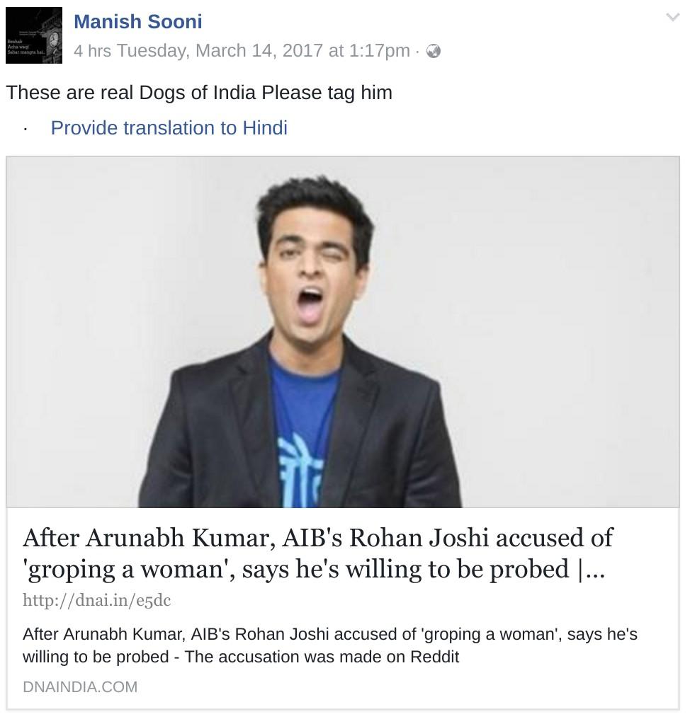 allegation against Rohan Joshi
