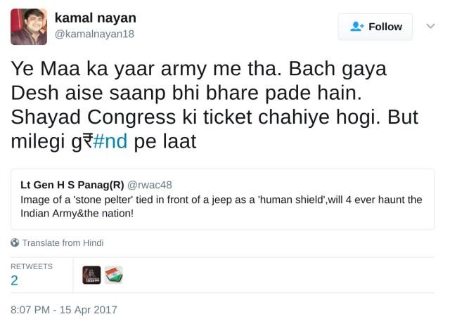 Ye Maa ka yaar army me tha. Bach gaya Desh aise saanp bhi bhare pade hain. Shayad Congress ki ticket chahiye hogi. But milegi g₹#nd pe laat