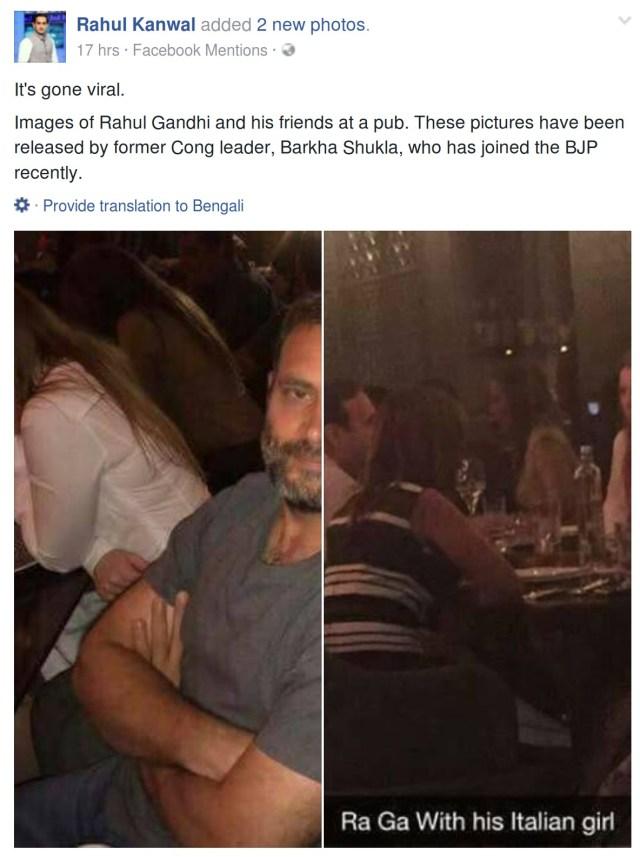 Rahul Kanwal posting pictures of Rahul Gandhi