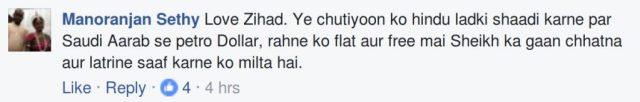 Love Zihad. Yeh chutiyoon ko hindu ladki shaadi karne par Saudi Aarab se petrol dollar rahne ko flat aur free main sheikh ka gaan chhatna aur latri saaf karne ko milta hai