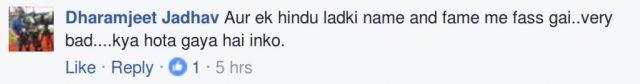 aur ek hindu ladki name and fame me fass gai .. very bad
