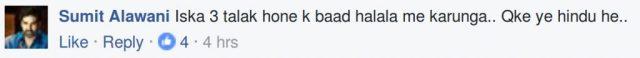 Iska 3 talak hone k baad halala mein karunga .. yeh Hindu he