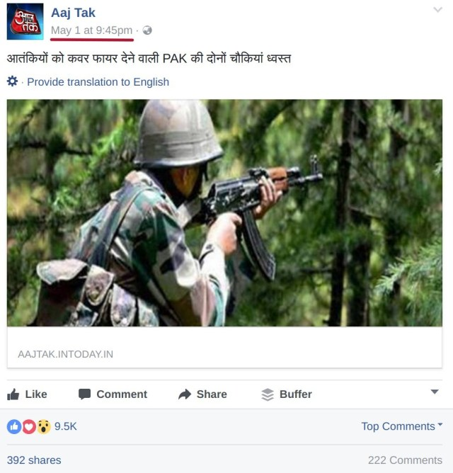 aajtak post on their facebook page about indian army retaliation