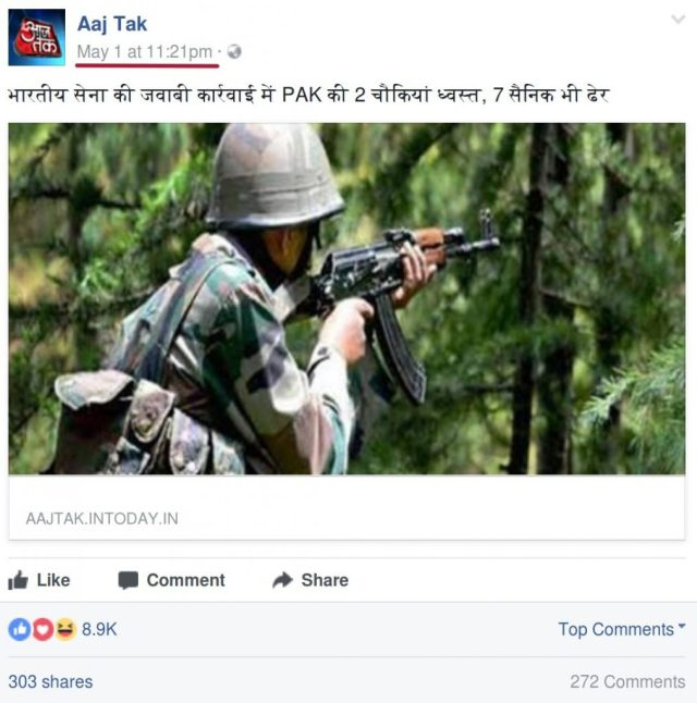Aaj Tak Facebook Page repost at 11:21 pm about Indian army retaliation