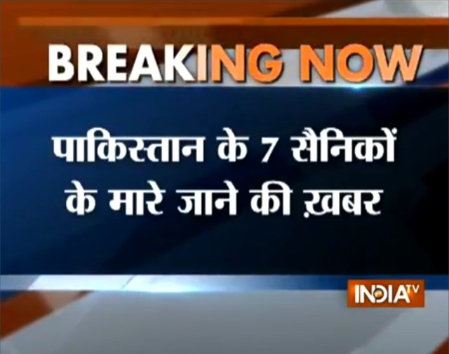 Screenshot of India TV report on retaliation by Indian Army